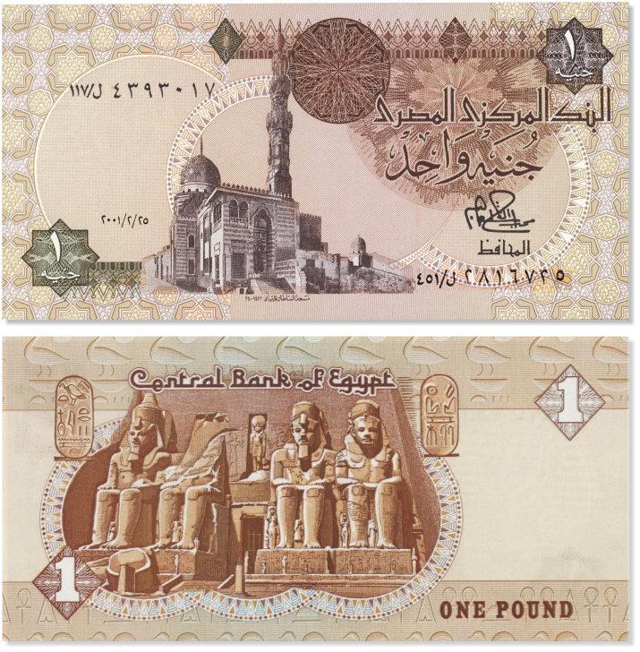 Libra de 1 libra egipcia